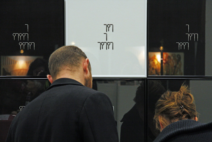 Guidolin Pitongrammes Art Gaume