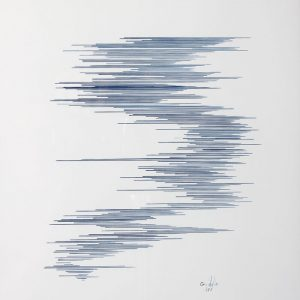 Encre et plume sur papier - (40x30) - Tryptique unique 3/3 - 2011