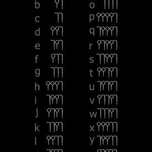 Abécédaire - Pitongramme binaire - Estampe numérique - 2011