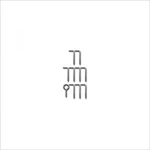 Con - Pitongramme binaire - Estampe numérique - 40x40cm - 2011