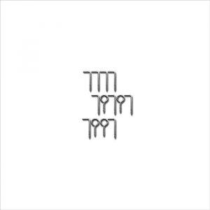 Oui - Pitongramme binaire - Estampe numérique - 40x40cm - 2011